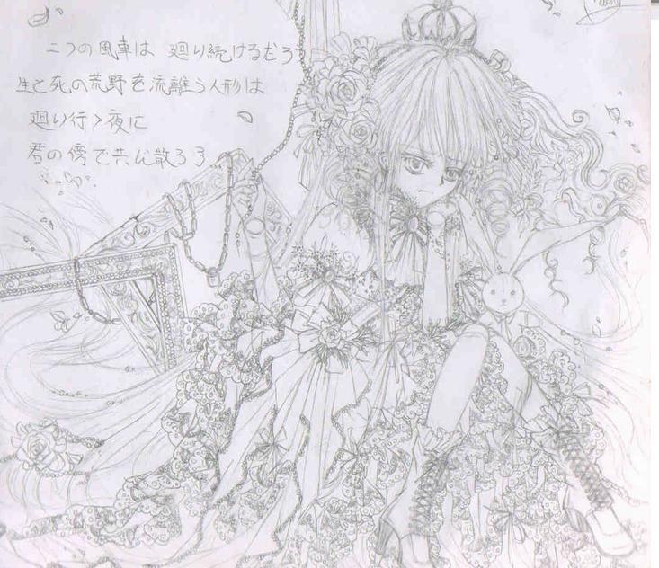 手绘现代少女铅笔画