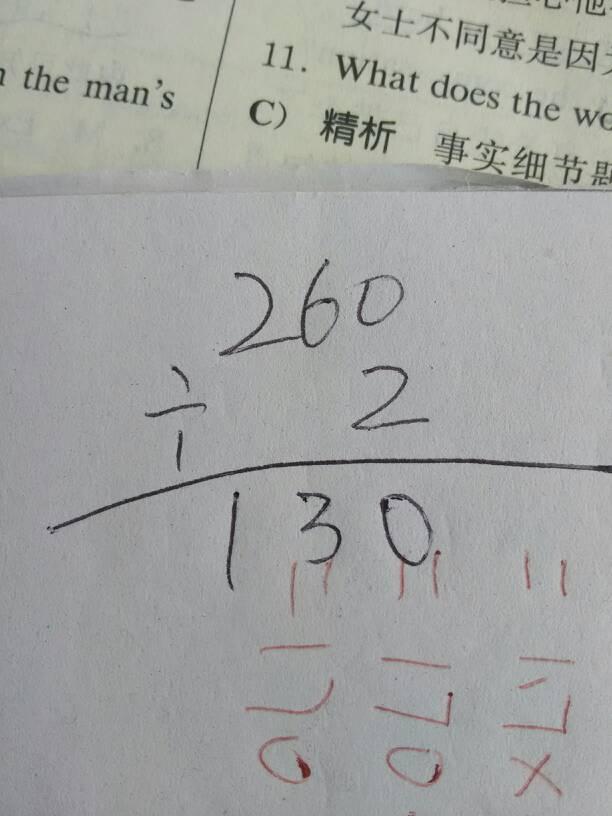 260÷42的竖式怎么列