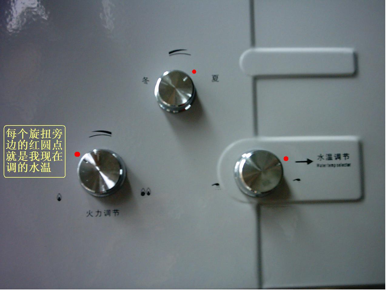 燃气热水器出来的水不热是什么原因图片