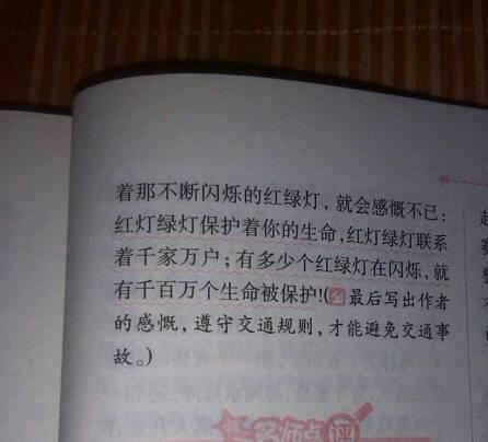 电影观后感_一篇英文电影观后感,中文300字!
