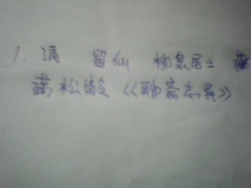 宮村恋作品_1回答 30 求大神 宫村恋的作品 30分 谢谢 1回答 一个月30天,9个人