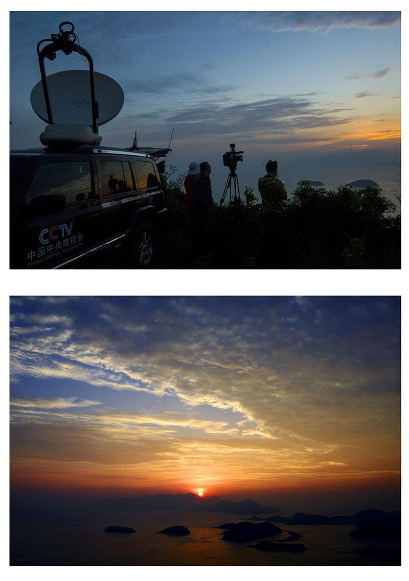 霞浦东壁日落