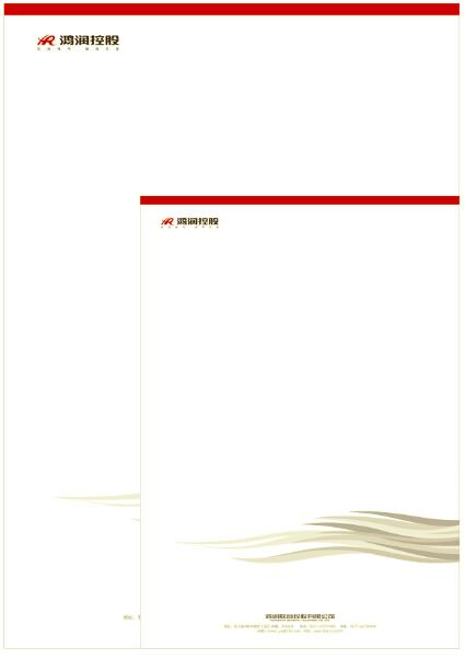 公司抬头信纸一般需要有哪些要素?图片