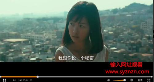 致青春电影完整版下_电影《 左耳 》完整版高清dvd迅雷种子下载?