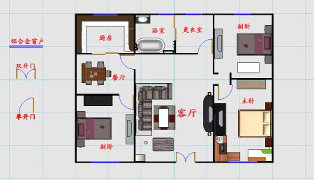 村四间房子设计图 农村小别墅二层四间 农村3间平房效果图 高清图片
