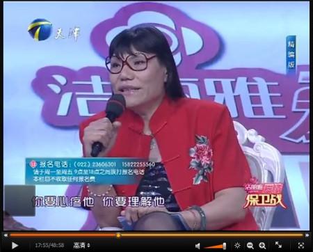 天津卫视直播_ 天津卫视爱情 保卫战   【赞】天津电视台 爱高清图片