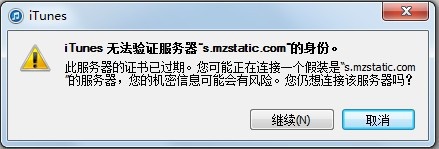 我在网上查的时间是对的  ie浏览器设置也弄过,为什么就是进不