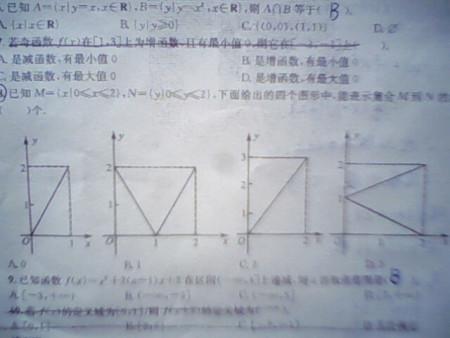 如何�9b�9n���y�n�K_所以d不对 选b peotjoys 2014-10-27 相关问题 设m={x|0≤x≤2},n={y