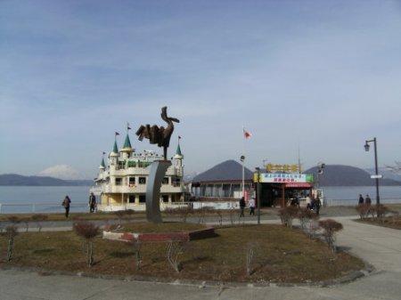 辽宁人民艺术剧院的逆水行舟图片