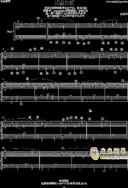 天空之城的钢琴简谱图片