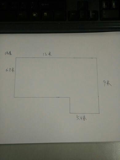 各位大神,在下有事相求,农村房屋地基设计图,长方形地基(反面7字型)图片