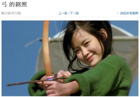 学生情欲的鬼畜教练_又名:情欲穿心箭 / 情弓 / the bow / hwal