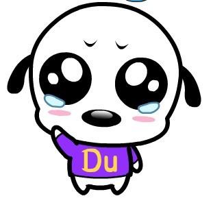 这只狗的qq表情叫什么?图片