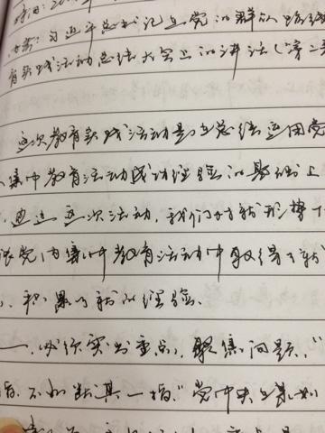 我自小学习书法,各种字体都,由于不绘制现在的工作想自己满意干,有photoshop出来竹子图片