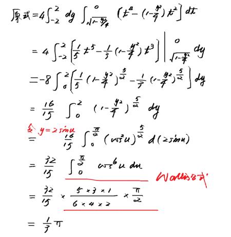 画圈处 ,求解答 (请手写出详细过程,大学数学)图片