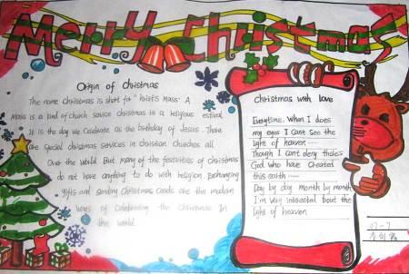 比较简单的圣诞节手抄报八开纸