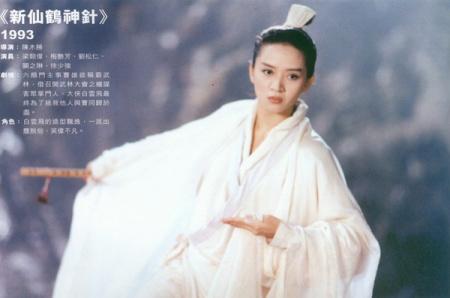 香港古装电影美女群星'红颜乱'《难念的经》