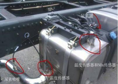 国四排放柴油发动机有碳罐电磁阀吗?图片