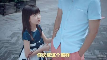 万万没想到第二季第八集卖火柴的小女孩中王大锤穿的
