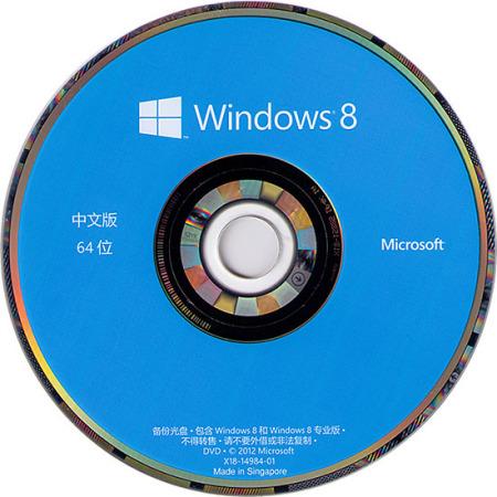 windows8正版光盘多少钱,求正版价格图片