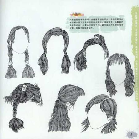 国画线描现代人物头发图片