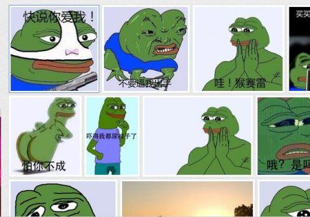 这只青蛙叫什么?有没有它的表情包?图片
