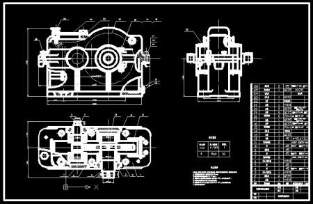 有一级减速器装配图cad的直齿的-一级减速器装配图