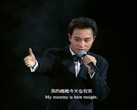 张国荣97演唱会什么发型图片