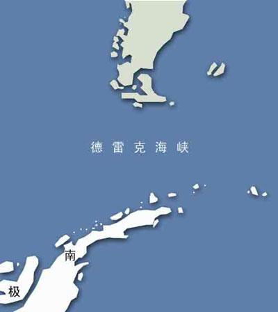 世界地图德雷克海峡
