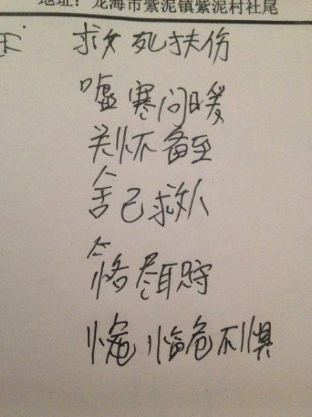 形容花的四字词 130 2011-03-02图片