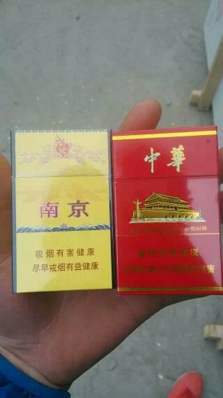 中华1951多少钱一包_这种红色硬盒中华多少钱一包?