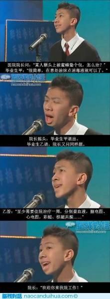 2014-04-13 18:30 |四级 原图为一名香港学生梁逸峰在初中时朗诵的图片