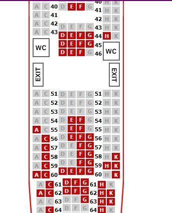 a340-600 选座位图片