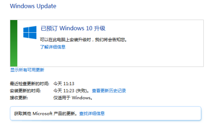 zhcn/softwaredownload/windows10注意:下载后运行
