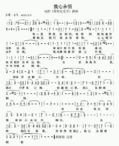 求所有动漫歌曲半音阶口琴简谱图片