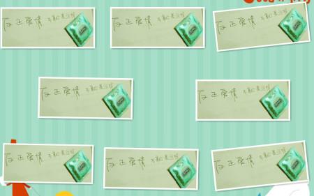 组图8张qq照片墙