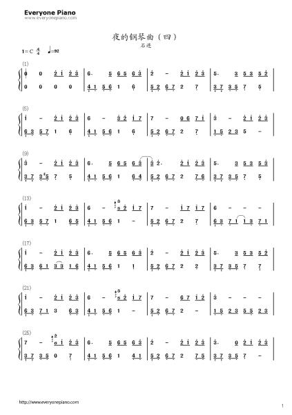 求夜的钢琴曲四双手简谱?随有图片