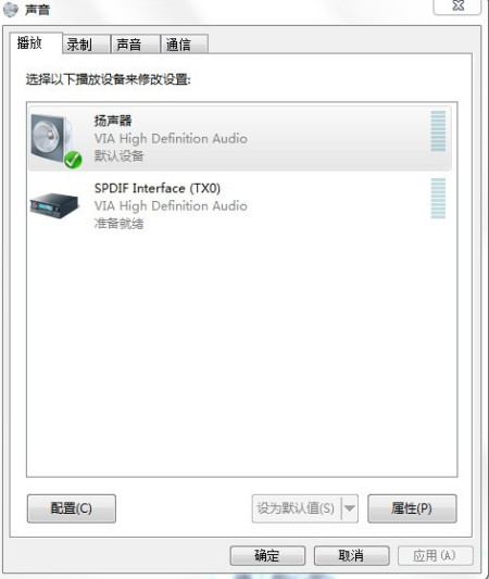 qq炫舞新出的演唱会模式 但是为什么插上耳机