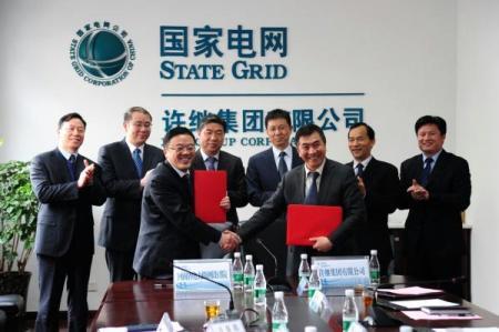河南省电力勘测设计院的人才战略图片