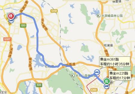 从水斗富豪新村到深圳市南山区南头街道应坐什么公交车?图片