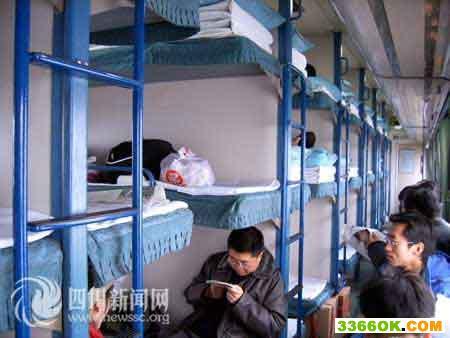 火车上,有人要跟你换卧铺 你换吗?(把你从下铺换到上铺去,对方是老人)