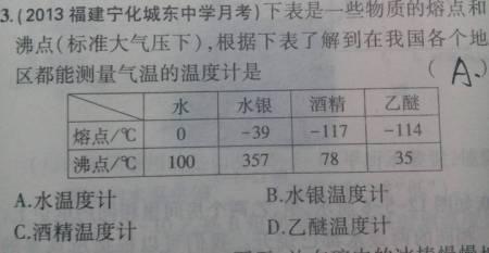 在一标准大气压下图片