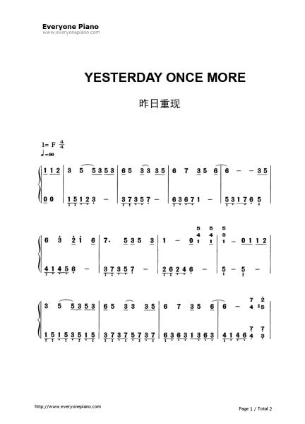 跪求昨日阅读简谱或答案谱丁香绕重现钢琴图片