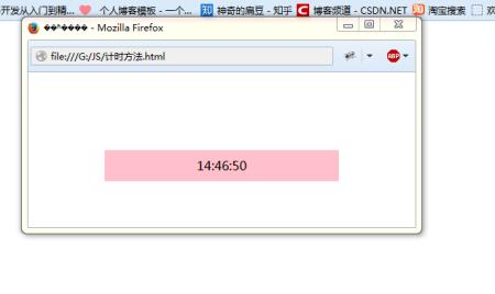 window.open()方法打开的目标网页
