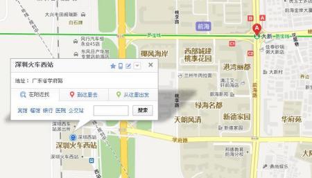 我坐地铁从罗宝线固戍站到 大新站-大新地铁站 深圳地铁线路图 大新地图片