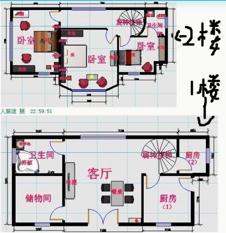 我自己设计的2层房屋平面图  大家帮我看看有什么不足图片