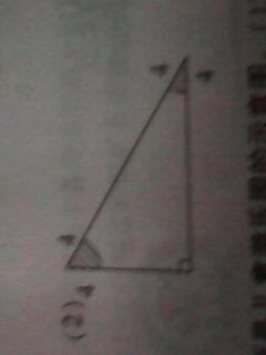 上册数学空间与图形用拼剪组合图形的方法求阴影部分的面积 人教版