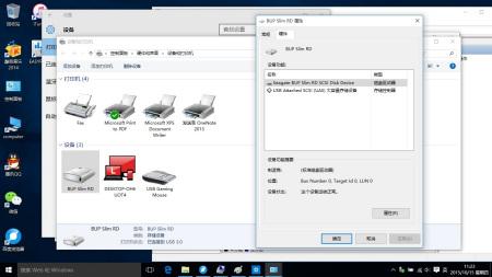 移动硬盘被苹果电脑格式化,再插windows系统没有盘符怎么办?