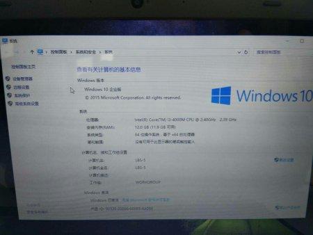 win10怎么开启远程桌面服务图片