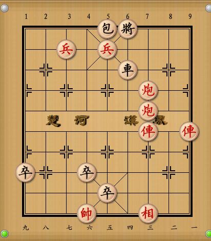 本局棋的布局结构严谨图片